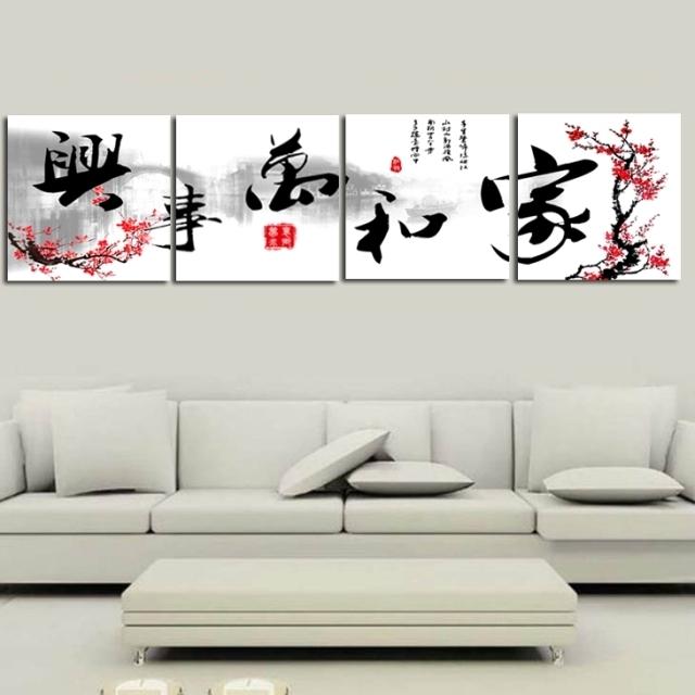 TeJia_JiaHeWanShiXing_ZhuangShi_Hua_SanLianHuaWuKuangHuaKeTing_ShaFaBeiJingQiang_BiHuaGuaHua20120210040231